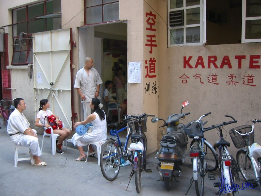 2002: A life-changing Karate Experience in China