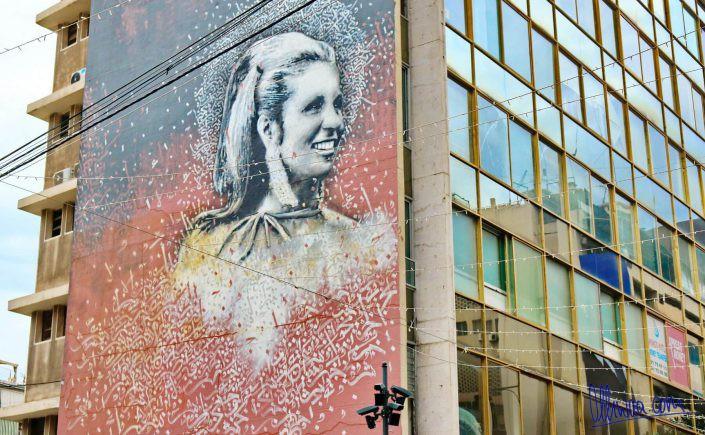 Beirut Street Art - Eternal Sabah by Yazan Halwani